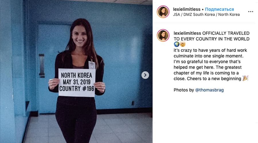 Посетить все страны мира к 21 году: молодая путешественница установила рекорд
