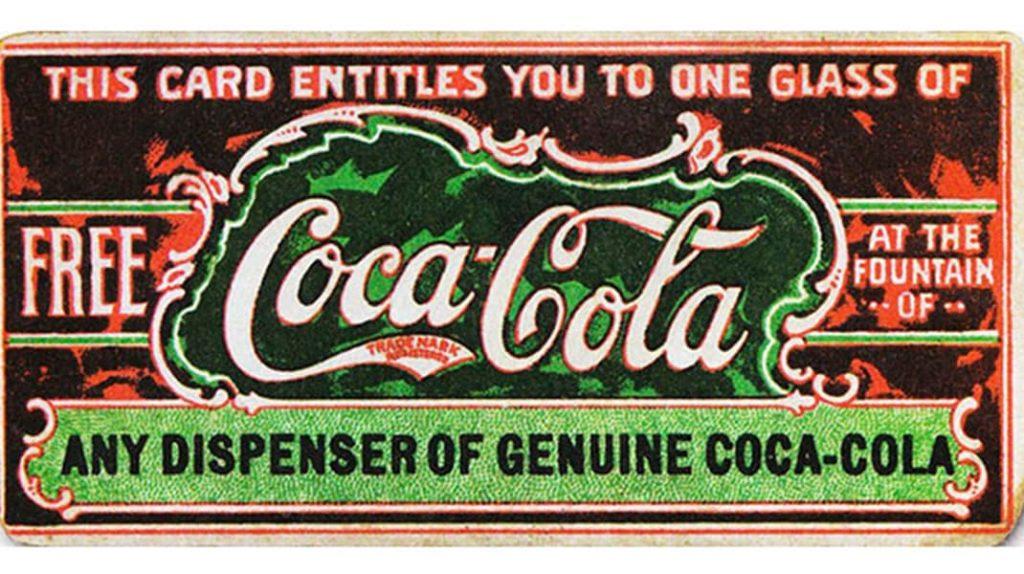 Первый купон на бесплатную Кока-Колу