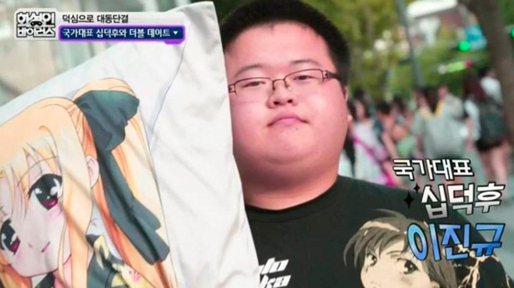 Ли Джин-Гю объектофилия подушка