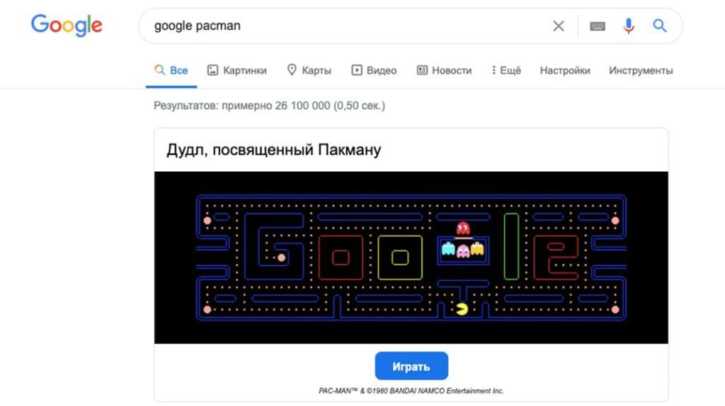 Пасхалки от Google, игры в гугле, пакман, Pac-Man, PacMan google, лайфхаб, lifehub