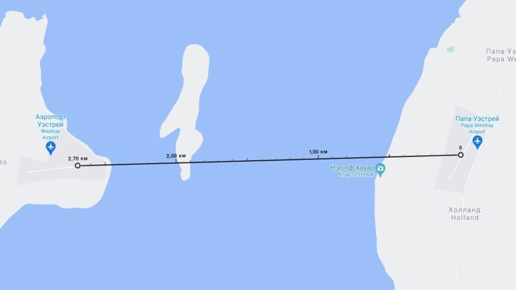 Сколько длится самый короткий полет на самолете, самый короткий авиарейс, Папа Уэстрей, Уэстрей, Шотландия, лайфхаб, lifehub